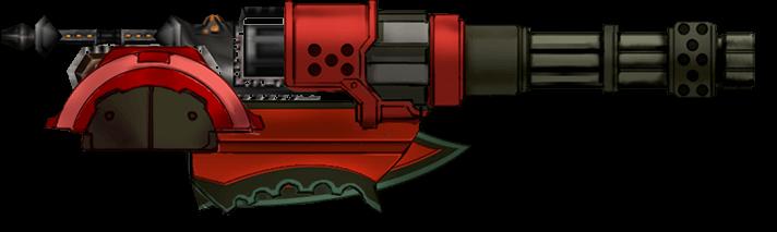 GodArc gun