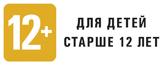 Legals Logo