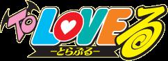 To LOVE-Ru
