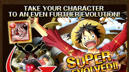 SUPER EVOLVE_EN